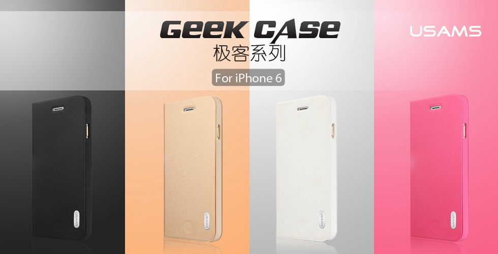 huge discount 08f60 1c1a4 Apple iPhone 6 4.7 Inch Case Cover Flip Stand High Quality Luxury PU  Leather Case Geek Series Purchased