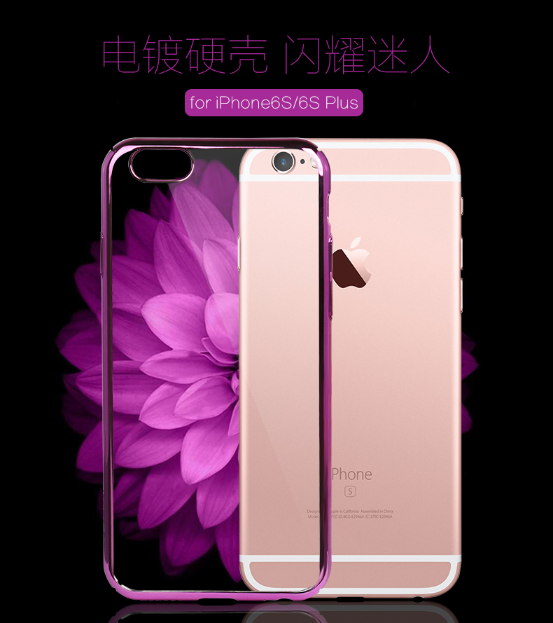 db9f38c1024 Product Description. iPhone 6S 4.7 Inch Kingsir Series Case Luxury PC shell  Back Case Cover Unique Design TOP