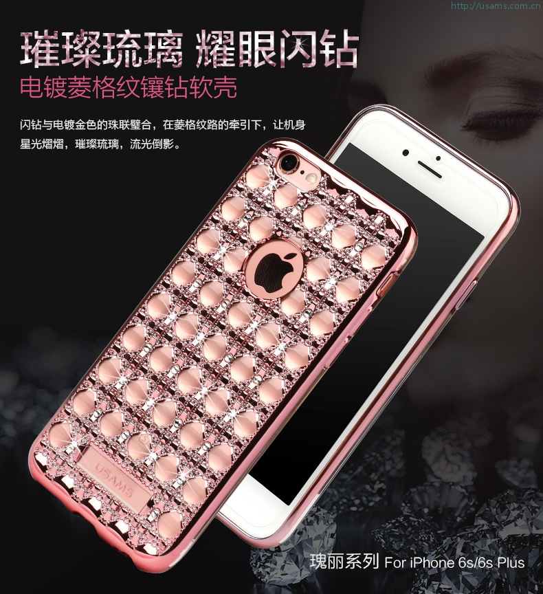 new arrival 6c3e7 bad64 Ross Series Case For iPhone 6S & 6 4.7 Unique Design Case Cover Luxury  Diamond TPU Back Cover TOP Cas Purchased