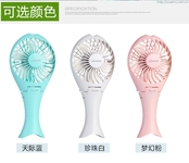 Mermaid Mini Fan Ultra Quiet Mini Rechargeable Fan Cooling Air Condition Fanner with Motor Blower