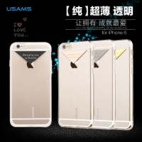 Apple iPhone 6 Luxury PC Case Unique Design Ultra Thin Soft Transparent Dazzle Series