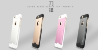 Apple iPhone 6 4.7 Inch Back Cover Case High Quality PC Fashion Unique Design Blade Series