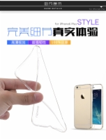Apple iPhone 6 Plus 5.5 Inch TPU Case Anti Fogging Ultra Thin Soft Transparent Primary Series