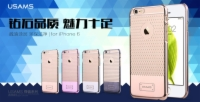 Apple iPhone 6 Plus 5.5 Inch New High Quality Plastic Electroplating Back Cover Case V-plating Series