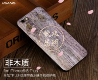iPhone 6 Plus 5.5 Inch Unique Design Luxury TPU shell Back Cover TOP Case Grain Series