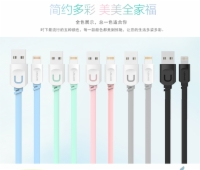 U-trans Series 1.5M Data Cable Fast Date Transmit And Fast Charging Lightning Cable For Apple iPhone and iPad eat