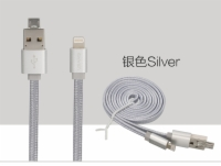U-mutual Series Weave Data Cable Fast Date Transmit And Fast Charging Lightning Cable For Apple iPhone and iPad eat