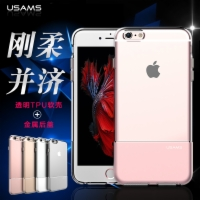 Ease Series iPhone 6S 4.7 Inch  2 In 1 Case TPU+Aluminum Case Cover Luxury TPU Back Cover Unique Design