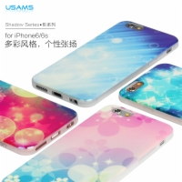 iPhone 6S 4.7 Inch Inch Unique Design Case Cover Shadow Series Case Luxury TPU shell Back Cover TOP Cas