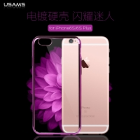 iPhone 6S Plus 5.5 Inch Kingsir Series Case Luxury PC shell Back Case Cover Unique Design TOP Case