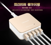 5ports USB Travel Charger- U5+ Series Fast Date Transmit And Fast Charging