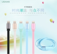 U-loop Series 1.2M Data Cable Fast Date Transmit And Fast Charging Lightning Cable For Apple iPhone and iPad eat
