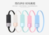 U-loop Series 2M Data Cable Fast Date Transmit And Fast Charging Lightning Cable For Apple iPhone and iPad eat