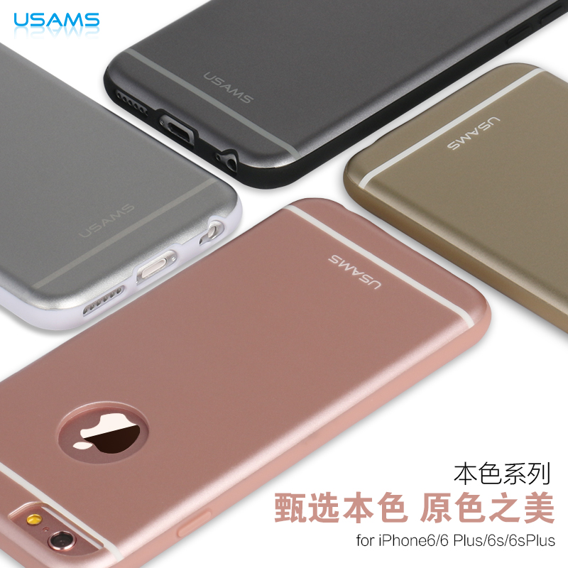 Hero Series Case Cover For iPhone 6S Plus 5.5 Inch Back Case Luxury PC shell Back Case Cover Hero Design Best Case