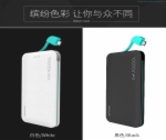 US-CD08 Pank 10000mah Trunk Power Bank Quick Charge External Battery 2nd Generation Supports 18W Fast Charging For Mobile Phones