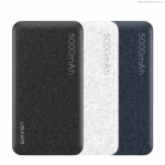 US-CD20 5000mAh Power Bank Mosaic Series Power Bank Quick Charge Fast Charging For Mobile Phones