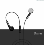 E-16 Earphone headphone 1.2m lang