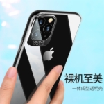 USAMS iPhone 11 Pro MAX Case Cover Qingdian Service US-BH517 Luxury TPU Back Case Cover Unique Design Case High Quality Case