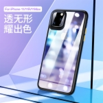 USAMS iPhone 11 Pro Case Cover JINGCAI Service US-BH517 Luxury TPU Back Case Cover Unique Design Case High Quality Case