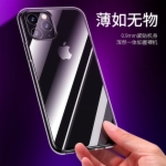 iPhone 11 Pro Case Cover Primary Service US-BH531 Luxury TPU Back Case Cover Unique Design Case High Quality Case