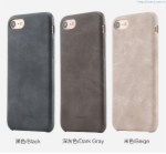 Apple iPhone 7 Plus Bob Series Leather Case Cover Soft Case Back Cover Ultra Thin Soft PU Leather Case