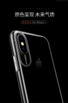 iPhone X Primary Series Case Cover Luxury TPU Shell Back Case Cover Unique Design High Quality Case